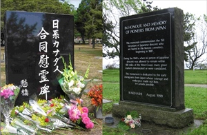 kakehashi monument photo